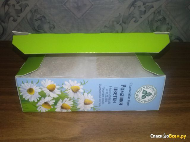 "Ромашки цветки ""Красногорсклексредства"" фото"