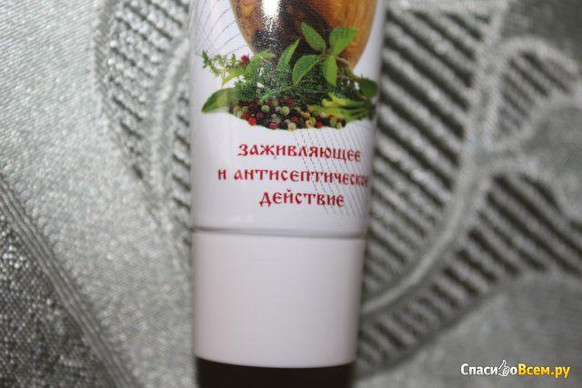 """Бальзам целебный Имидж лаборатория """"15 карпатских трав"""" фото"""