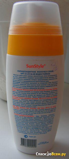 Солнцезащитное молочко-спрей SunStyle SPF 25 с маслом Ши и витамином Е фото