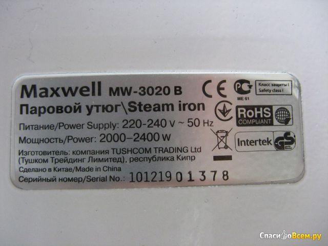 Утюг Maxwell MW-3020 B фото