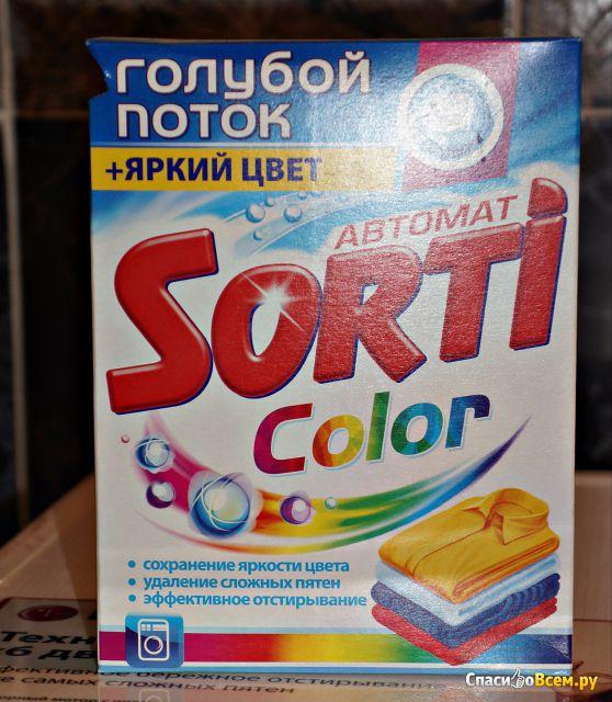 Стиральный порошок Sorti Color автомат фото
