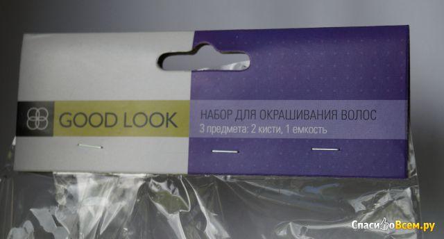 Набор для окрашивания волос Fix Price Good Look