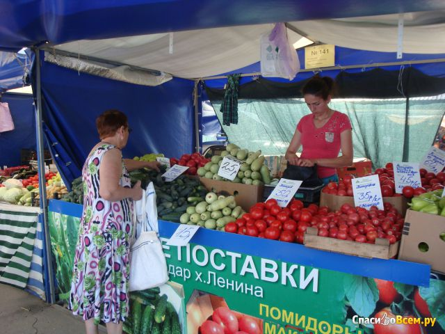 Центральный рынок (Новороссийск, ул. Бирюзова, д. 8) фото