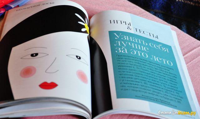 """Журнал """"Psychologies"""""""