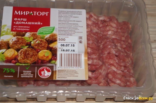 """Фарш Мираторг """"Домашний"""" из свинины и говядины"""