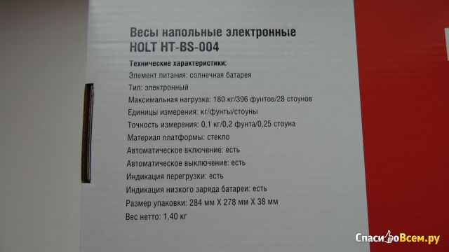 Весы напольные Holt HT-BS-004 фото