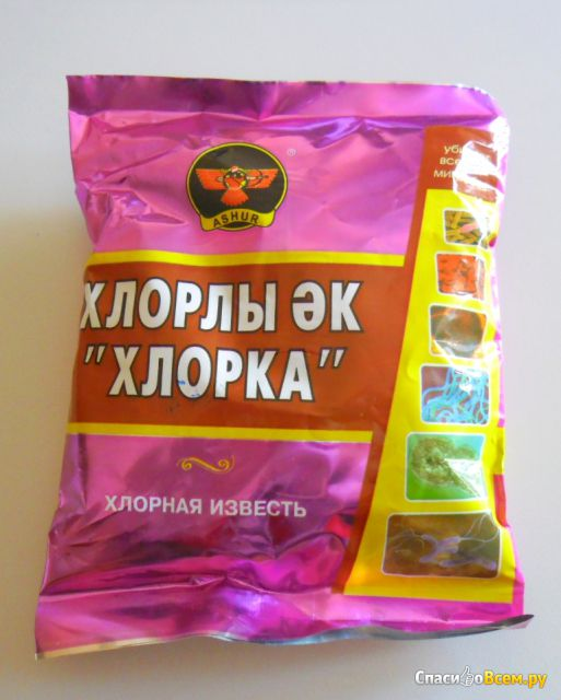 "Хлорная известь ""Хлорка"" Ashur фото"