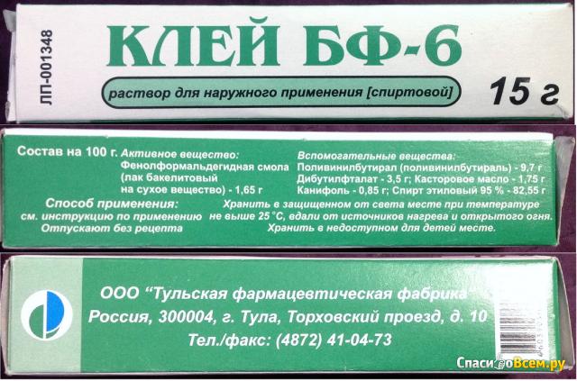 arena rx-35 st инструкция по применению