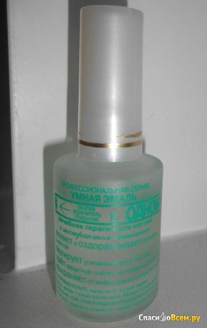 Покрытие для ногтей 3 в 1 «Умная эмаль» с экстрактом женьшеня