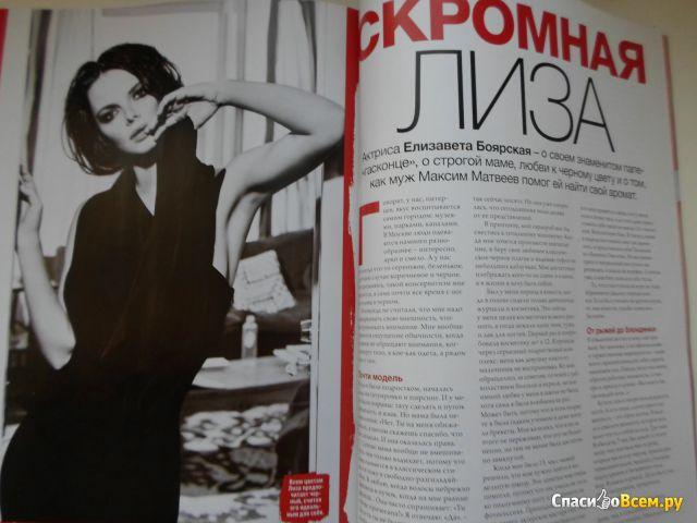 "Женский журнал ""Allure"" фото"