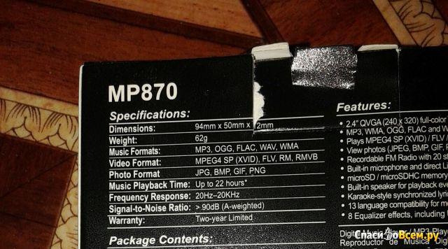 Цифровой MP3-плеер Transcend MP870 фото