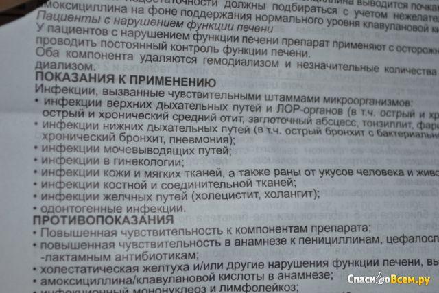 Цефотаксим Таблетки Инструкция По Применению