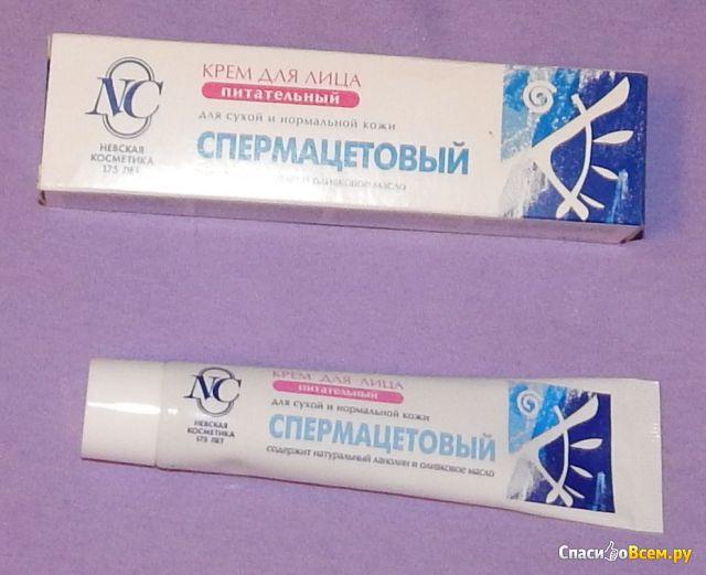 Спермацетовое мыло состав
