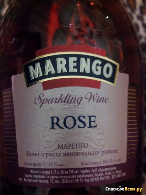 Вино игристое полусладкое розовое Sparkling Wine Marengo Rose фото