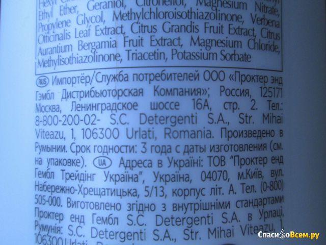 """Шампунь Pantene Pro-V """"Очищение и питание"""" с экстрактом грейпфрута фото"""