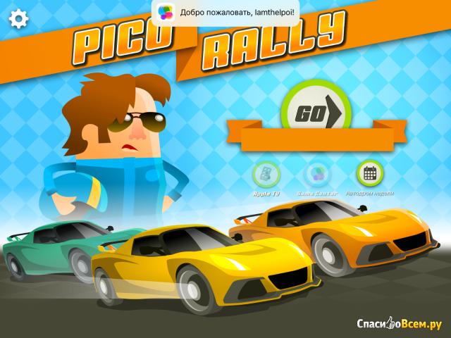 "Игра ""Pico Rally"" для iPad фото"