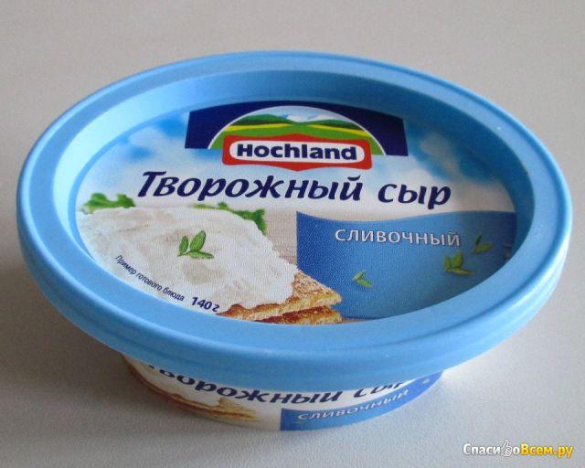 Творожный сыр Hochland Сливочный