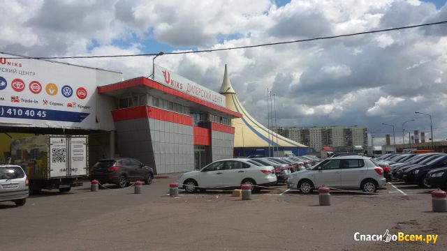 Дилерский центр Uniks (Москва, 34-й км МКАД) фото