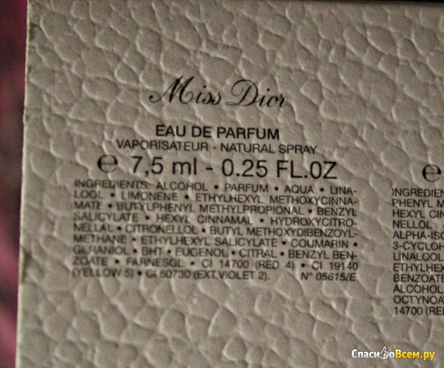 Парфюмерная вода Dior Miss Dior Eau de Perfume фото