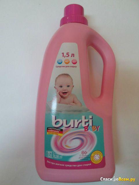 Экстра мягкое средство для стирки Burti Baby фото