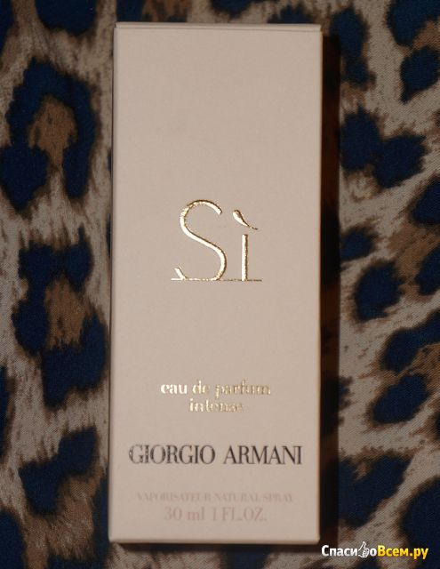 Парфюмерная вода Giorgio Armani Si Intense фото