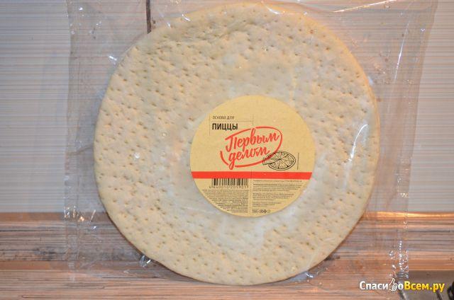 Как сделать тесто для пиццы для заморозки - Ve-sim.ru