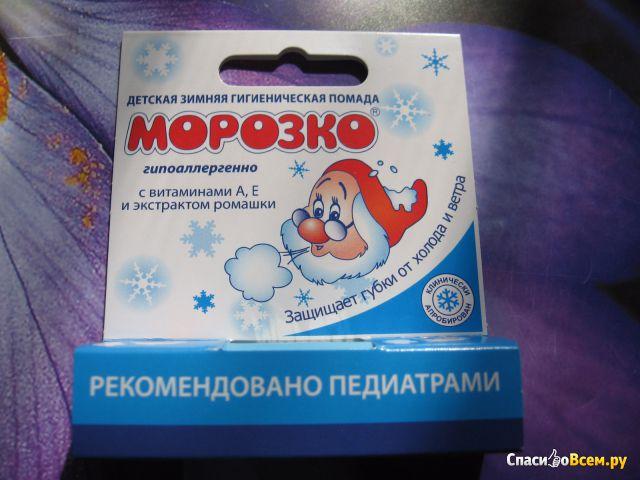 Повидло из черешни рецепт на зиму
