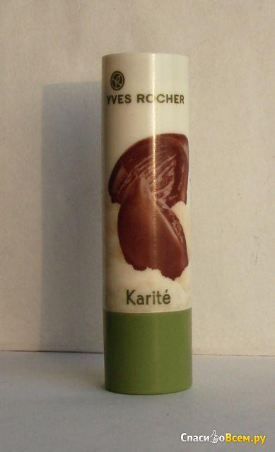 "Бальзам для губ Yves Rocher ""Каритэ"" фото"