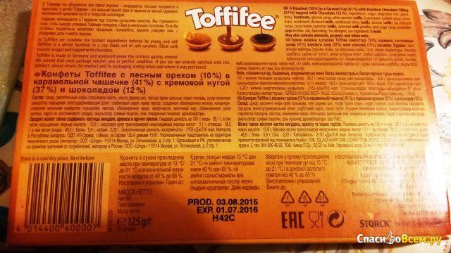 Карамельные конфеты Toffifee фото