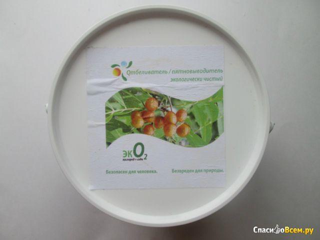Экологичный отбеливатель пятновыводитель эко 2 фото