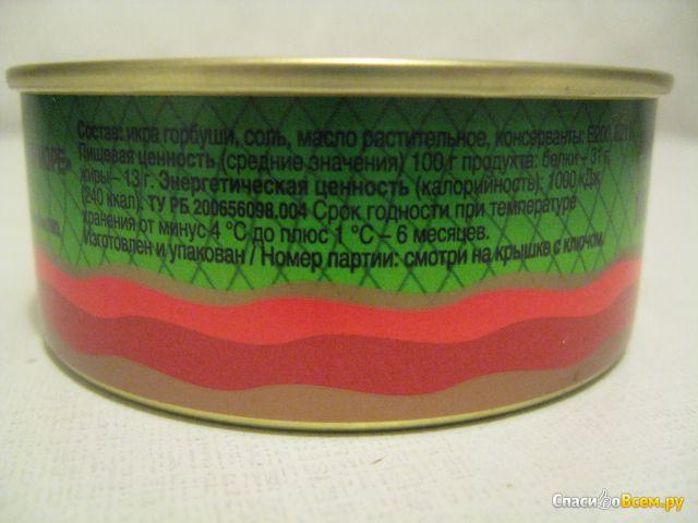 """Икра красная """"Русское море"""" лососевая зернистая фото"""