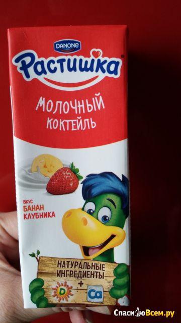 "Молочный коктейль Danone ""Растишка"" Банан-клубника фото"