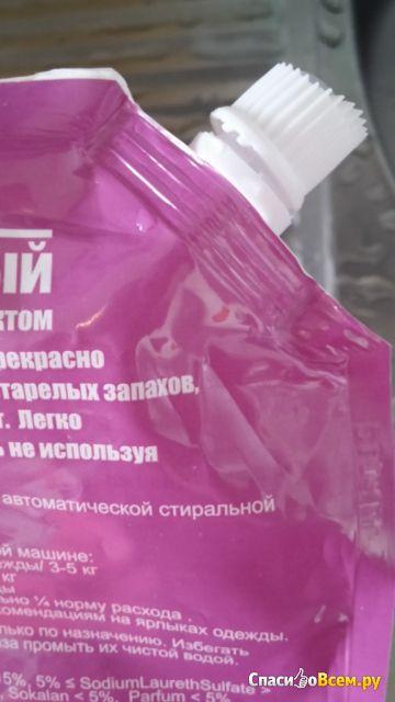"""Гель для стирки универсальный """"Vestar"""" Автомат фото"""