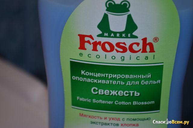 Концентрированный ополаскиватель для белья Frosch Свежесть
