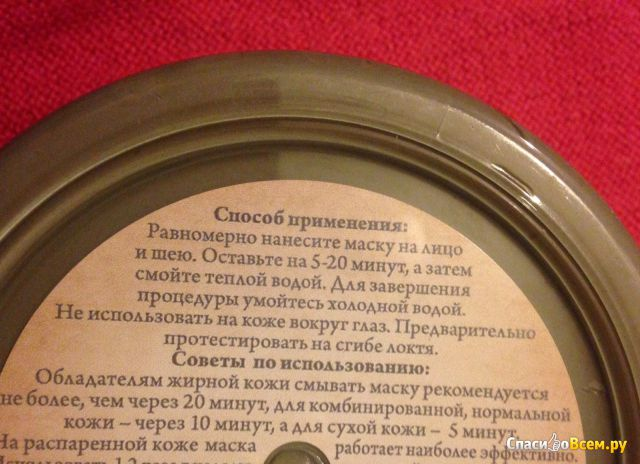 маска из голубой глины для волос рецепт
