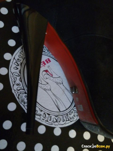 "Женские ботильоны на каблуке ""Betsy"" арт. 319187/01#2"