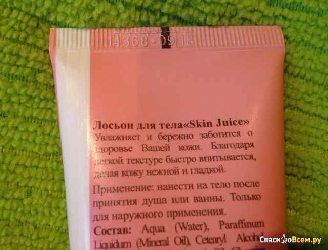 Лосьон для тела Liss Kroully Luxury Skin Juice English Rose фото