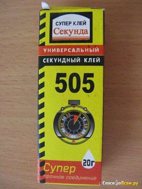 """Супер клей """"Секунда"""" Универсальный секундный клей 505 Супер прочное соединение"""