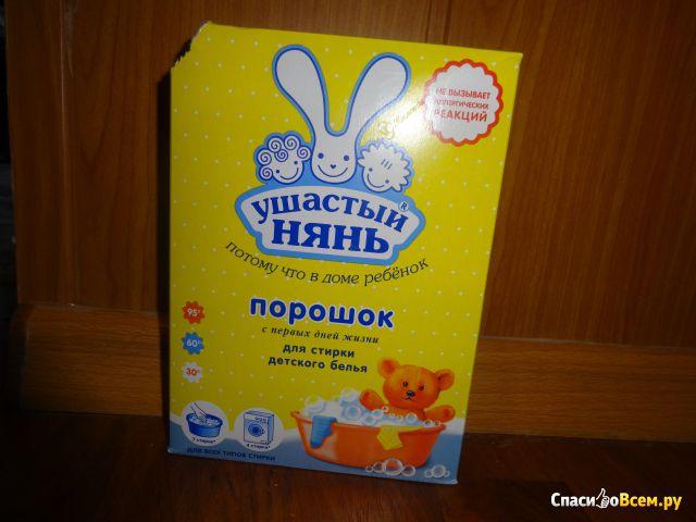 """Порошок для стирки детского белья """"Ушастый нянь"""" фото"""