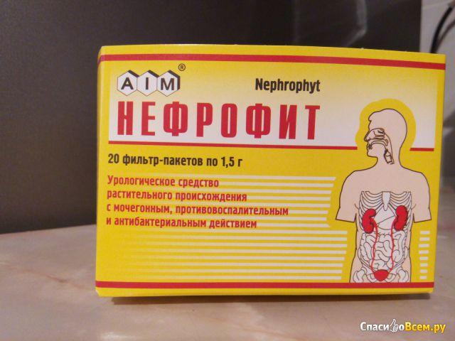 """Урологическое средство растительного происхождения """"Нефрофит"""" AIM"""
