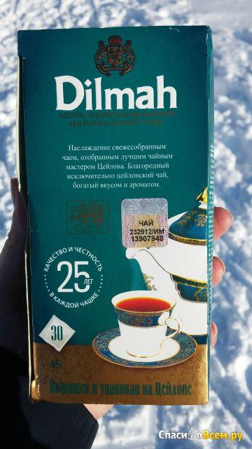 Черный цейлонский чай Dilmah в пакетиках