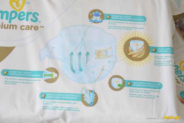 Детские подгузники Pampers Premium Care