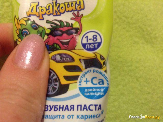 Детская гелевая зубная паста «Дракоша» малина фото