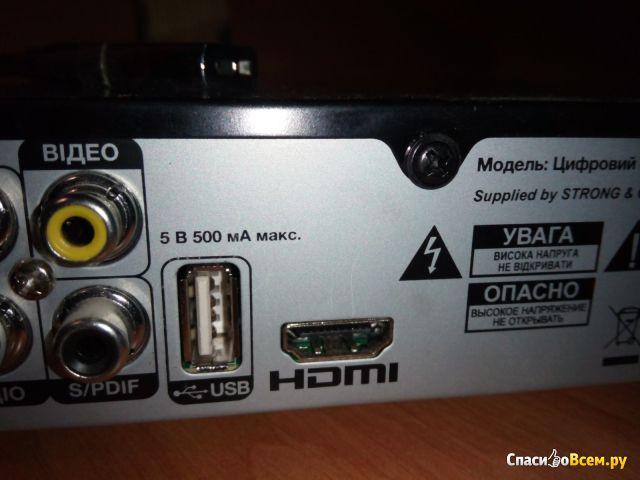 Цифровой эфирный приемник Т2 Strong SRT 8500 фото