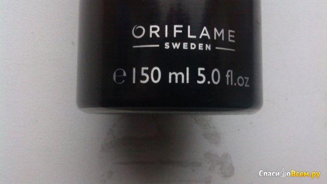 "Мужской спрей-парфюм ""Oriflame"" GO! Cool & Charming"