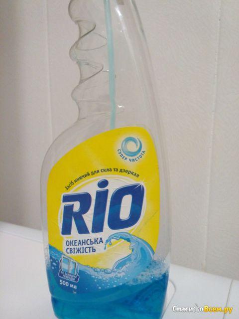 """Моющее средство для стекла и зеркал Rio """"Океанская свежесть"""""""