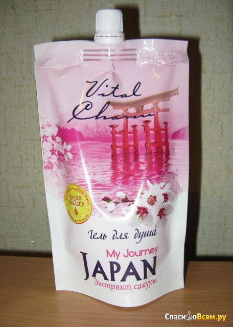 """Гель для душа Vital Charm My Journey Japan """"Экстракт сакуры"""""""