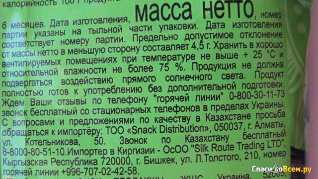 """Семечки подсолнечника """"Сан Саныч"""" жареные соленые"""