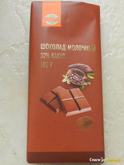 Шоколад молочный Globus 32% какао