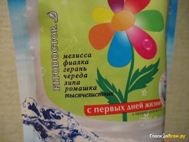 """Жидкое мыло Фитодоктор """"Семицветик"""" с экстрактами семи трав С первых дней жизни"""